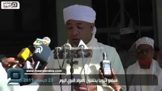 مصر العربية | مسلمو إثيوبيا يحتفلون بالمولد النبوي اليوم