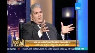 د.صلاح عبيه : البحث العلمي أمر حتمي لنصبح من أقوى 30 اقتصاد في العالم وليس غير ذلك