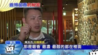 【豚骨高湯做法】「豚骨高湯做法」#豚骨高湯做法,20170224中天新聞...