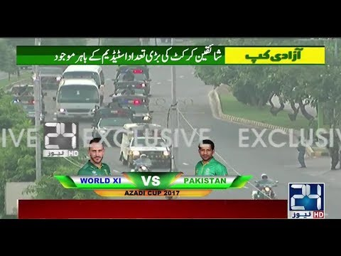 World XI and Pakistani team reach Gaddafi stadium