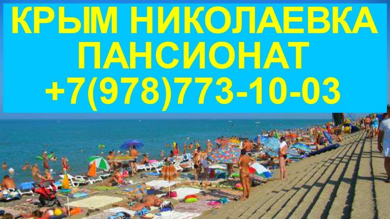 Насос для накачки резинновой лодки) - YouTube