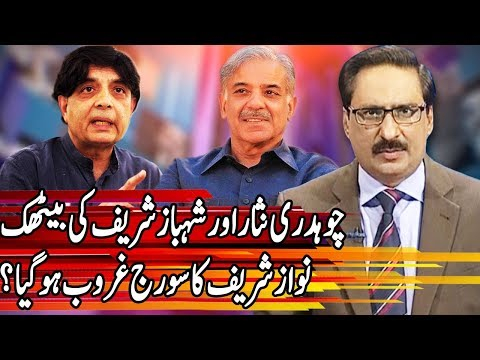 Kal Tak With Javed Chaudhry - 2 April 2018 - Express News