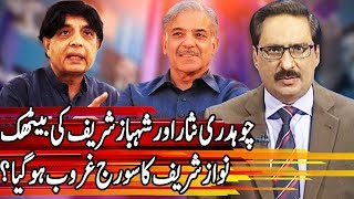 Kal Tak with Javed Chaudhry - 2 April 2018 | Express News