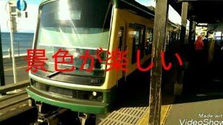 【16】景色がコロコロ変わる江ノ電 thumbnail