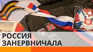«Л/ДНР» должны быть ликвидированы: Украина заставила занервничать приспешников Путина