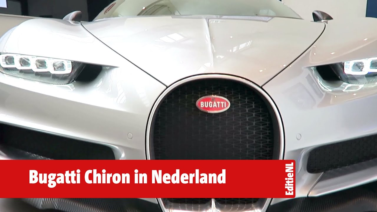 De Duurste Auto Ter Wereld Bugatti Chiron Editie Nl Youtube
