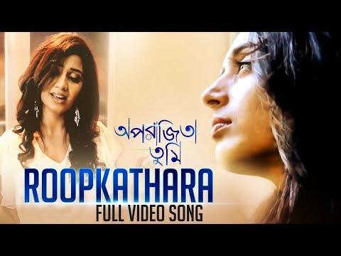 ROOPKATHARA featuring Shreya Ghosal  Aparajita Tumi  Shantanu Moitra  SVF