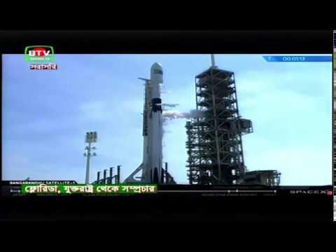 Watch Live: SpaceX to Launch Bangabandhu-1 Satelite