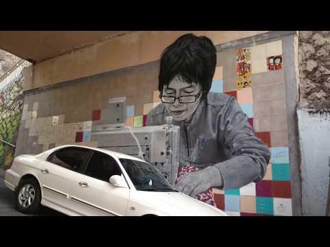 沒來過梨花洞壁畫村,別說來過首爾