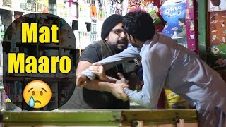 General Store Prank Gone Extremely Wrong | Part 3 | Pranks In Pakistan | Humanitatians