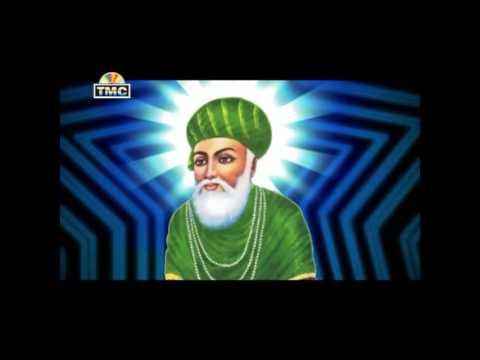Mera Peer Gyarvi Wala | Miss Aman | Sufi Songs | TMC