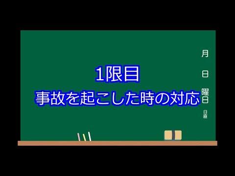 【GTA5】笑ってはいけない教習所-路上教習編 3/3