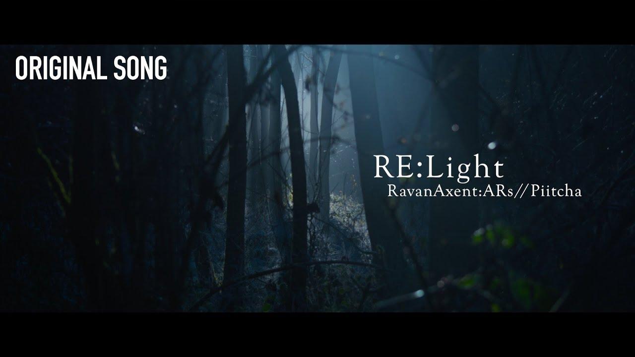RavanAxent:ARs//Piitcha『RE:Light』Official Lyric Video