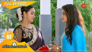 Thinkalkalaman - Ep 62 | 13 Jan 2021 | Surya TV Serial | Malayalam Serial