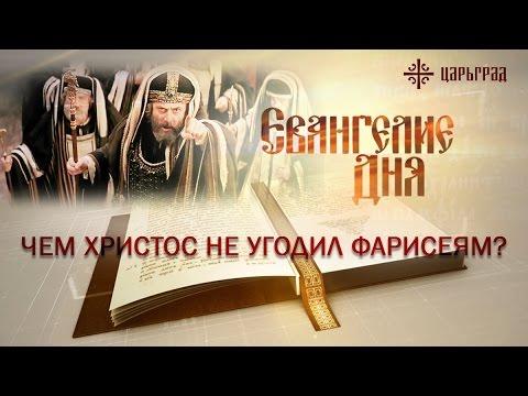 Баптизм и его отклонение от Евангелии ч.8 (изгнание бесов)из YouTube · Длительность: 46 мин54 с