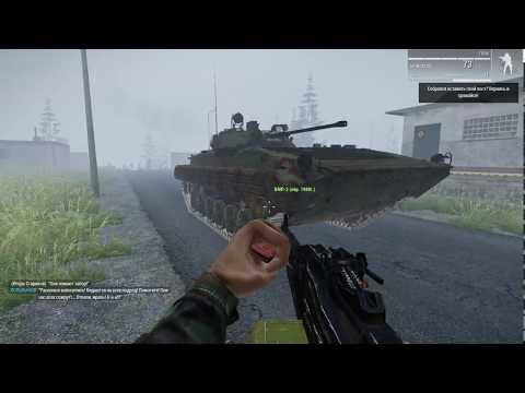 Кампания «Полигон Смерти» для ARMA 3