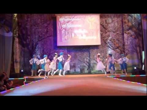 'Детский танец' из балета 'Коппелия'. Фестиваль 'Красота, мода, музыка'. Финал.26.04.2013