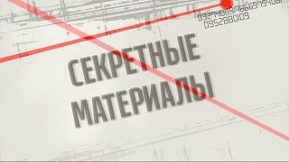 Хто спонсорує акцію Безсмертний полк в Україні - Секретні матеріали