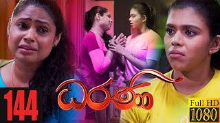 Dharani   Episode 144 2nd April 2021 Thumbnail