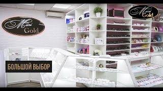 Магазин материалов для наращивания ногтей Nails Shop Marigold. г.Кременчуг