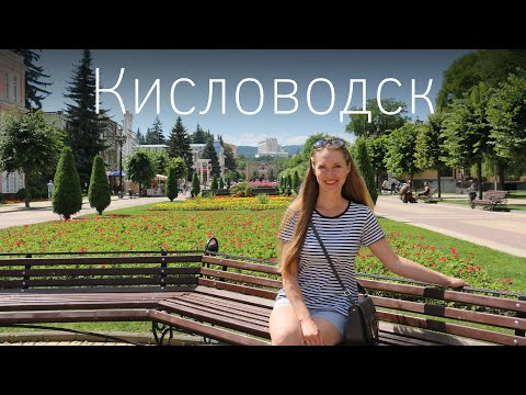 Kislovodsk is a resort in the Caucasian mineral waters