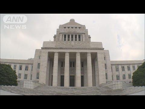 共産・志位委員長「安倍晋三さんという人が総理大臣に居座っていることこそ、日本にとっての最大の国難」