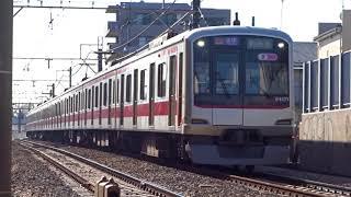 東急東横線5050系5171F菊名4号踏切通過