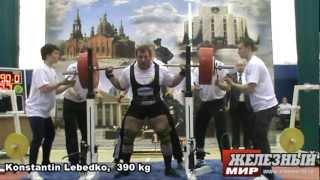 Russian Powerlifting Championships IPF 2012 (Chelyabinsk) 105 kg