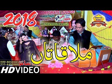 Molakatan | Singer Karamat Ali Khan | Latest Wedding Show 2018 Vs Kundian Mianwali