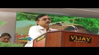 ''Man manakkum thuimai Madurai'' - three-day green exhibition   sicp