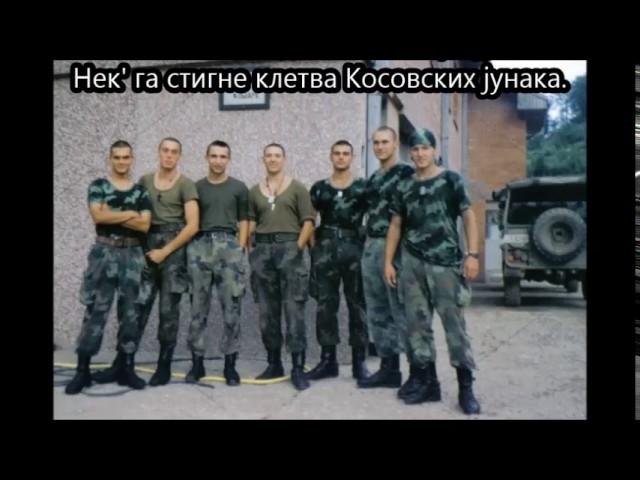 Milutin Popadic - Rodoljubive pesme