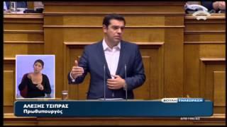 Ομιλία Τσίπρα στη Βουλή