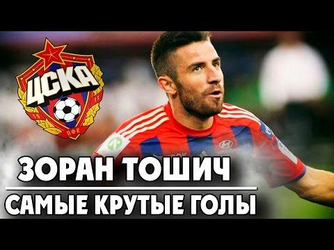 Все новости официальный сайт ПФК ЦСКА