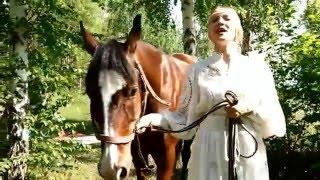 Юлия Славянская   Райское золото