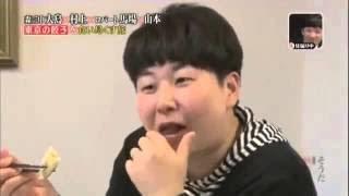 2013年6月22日放送 旅人:大島美幸、村上知子(森三中) 山本博...