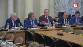 Научный совет РАН по проблемам защиты и развития конкуренции