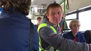 видео Штраф за безбилетный проезд: права пассажира и контролёра в 2018 году
