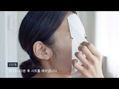 Huxely Mask; Oil And Extract - Sheet mask How to