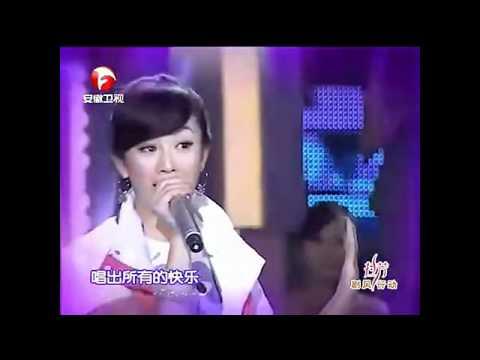 Zhang Meng   Xing fu shi guang