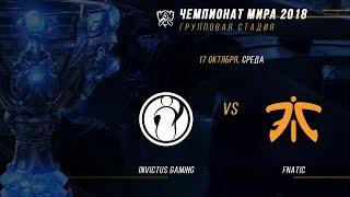 IG vs FNC — ЧМ-2018, Групповая стадия, День 8, Игра 6