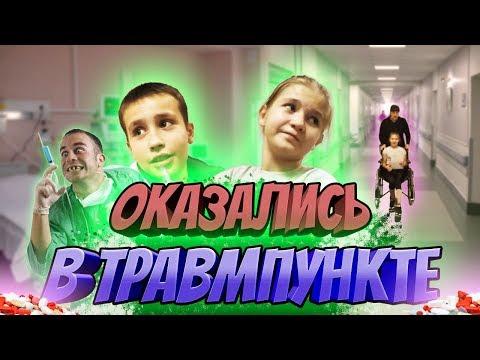 Г ноябрьск знакомства - znakomis