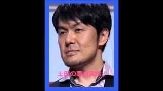 土田晃之が男性なら誰もが持つ浮気の衝動を抑える方法について語ってい...