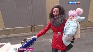 видео Бетон в район Войковский. Купить бетон в Войковский с доставкой — ЗАО
