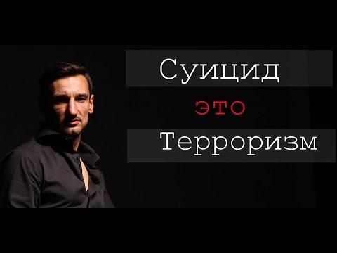 Александр Покровский. Расстрелять-II