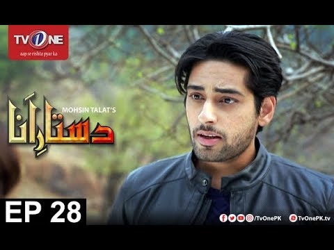 Dastaar E Anaa - Episode 28 - TV One Drama - 27th October 2017