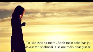 Tu Nazm nazm sa mere (Lyrics) | Female Versiovn | Heart touching  Song |