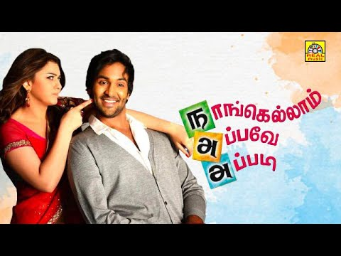 Hansika Mothwani Movies| Nanga Ellam Appave Appadi Hd Movies| Vishnu Mohanbabu Tamil Super Hit Movie