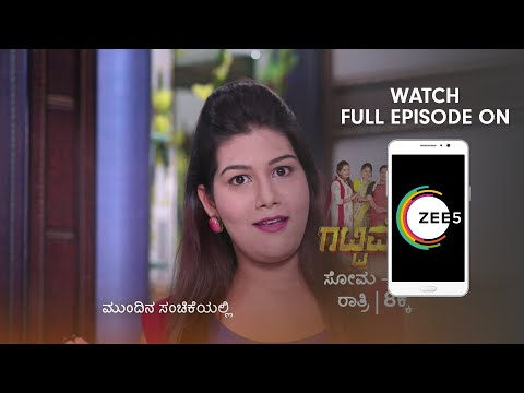 Kamali - Spoiler Alert - 15 May 2019  - Watch Full Episode BEFORE TV On ZEE5 - Episode 299
