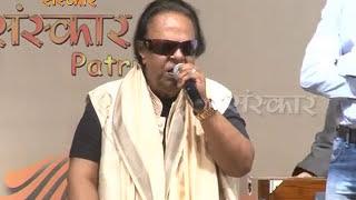 Ram Siya Ram Siya Ram Jai Jai Ram| By Shri Ravindra Jain |Tathastuindia