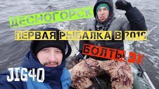 Перша рибалка 2019 року Десногорск